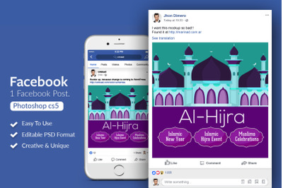 Al-Hijrah Islamic  Facebook Post Banner