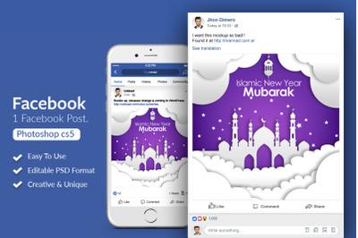 happy Islamic New Year Facebook Post