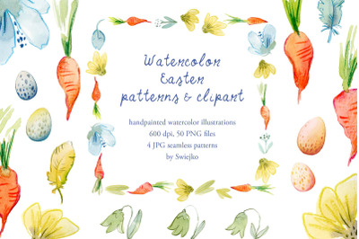 Watercolor Easter illustration, carrot, eggs, seamless pattern