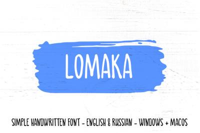 Lomaka Childish Handwritten Font, English and Russian alphabet