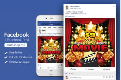 Movie Night Facebook Post Banner