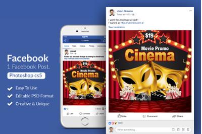 Movie Cinema Facebook Post Banner