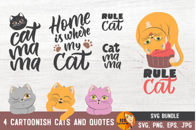 Cats with quotes. Kittens bundle