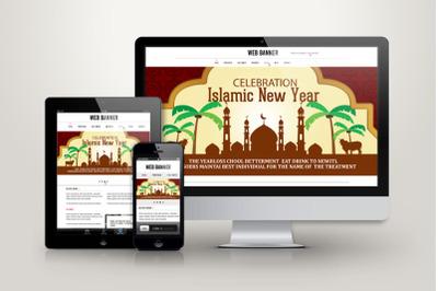 Islamic New Year Web Banner