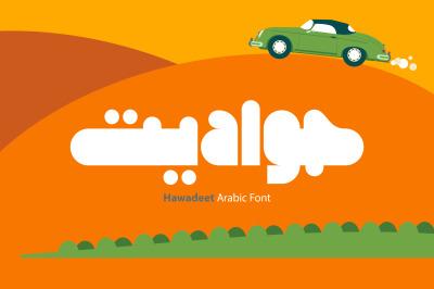 Hawadeet - Arabic Font