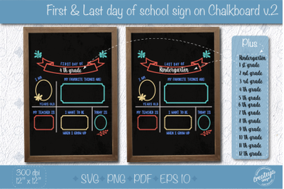First Day of School SVG for Chalkboard, Last Day of School svg V.2