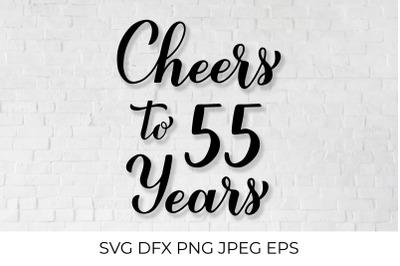 Cheers to 55 Years. 55th Birthday, Anniversary calligraphy letteri