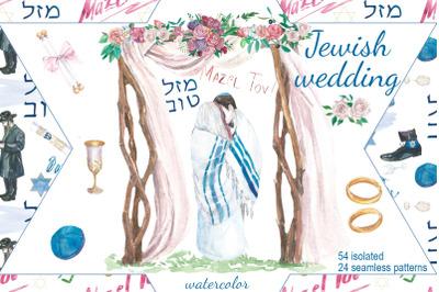 Jewish wedding watercolor set
