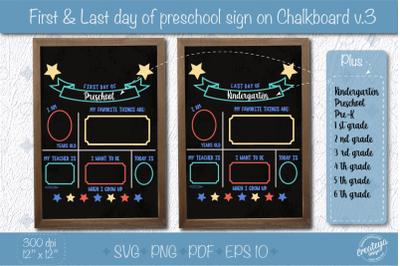 First Day of PreSchool SVG for Chalkboard, Last Day of Pre-k svg V.3