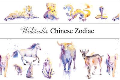 Watercolor Chinese Zodiac