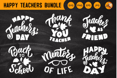 Quotes for teachers. Back to school bundle