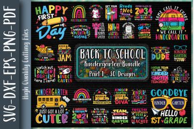 Kindergarten Back To School Bundle P1