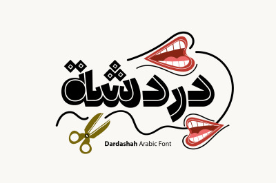 Dardashah - Arabic Font