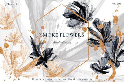 Smoke Flowers