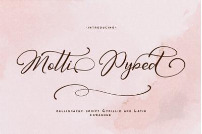 Motti Pybed- calligraphy script Cyrillic and Latin