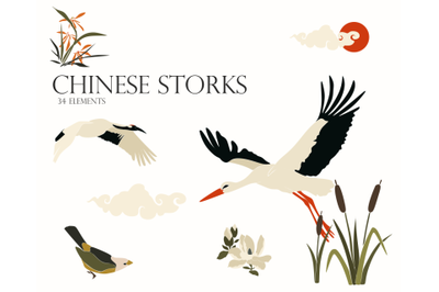 Chinese clipart, digital file, instant download, vector illustrations