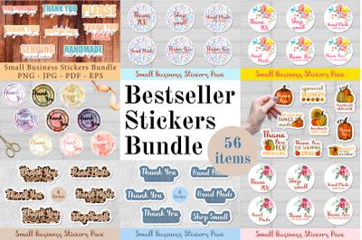 Stickers mega bundle. 56 Printable stickers. 8 sets.