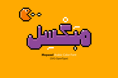 Mopaxel - Arabic Colorfont