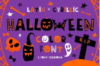 Halloween Color Font
