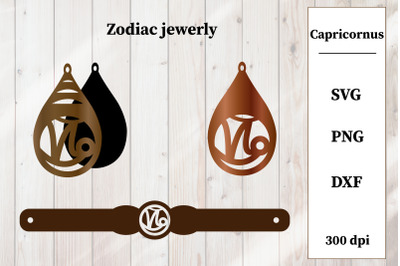 Zodiac Jewelry SVG. Zodiac Sings. Capricornus Earring, Bracelet