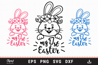 My 1st easter svg, Easter bunny svg, dxf, Baby svg cut files