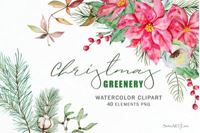 Watercolor Christmas  Greenery Clipart
