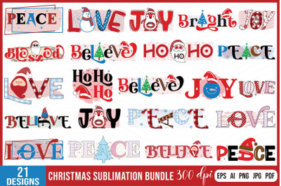Christmas Sublimation Bundle