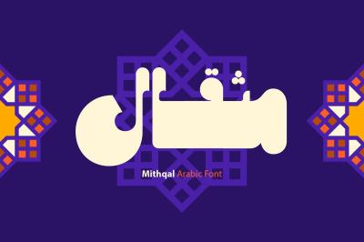 Mithqal - Arabic Font