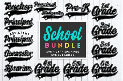 School Swoosh Bundle   School Bundle