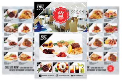 Restaurant Menu #2
