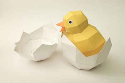 DIY Chick in hatched Egg (Printable)