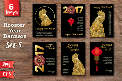 Rooster New Year Banners