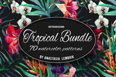 70 Tropical patterns (VECTOR)
