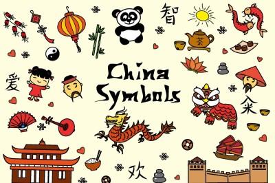 Cartoon Set - china symbols