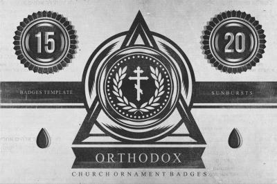 Church Ornament Badges