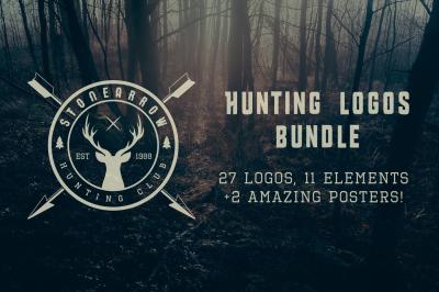 Vintage Hunting Emblems Bundle