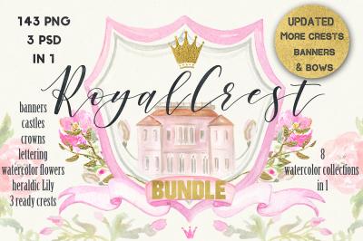 UPDATE ! Royal crest creator. watercolor clipart bundle.