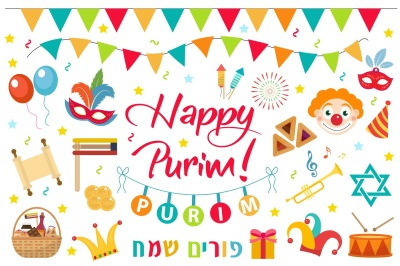 Happy Purim collection