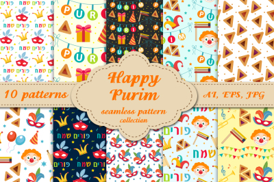 Purim seamless pattern