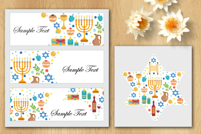 Hanukkah set of banners and card