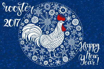 New Year's Rooster
