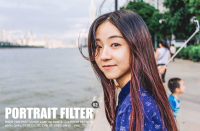 Portrait Lightroom Presets Ver. 2