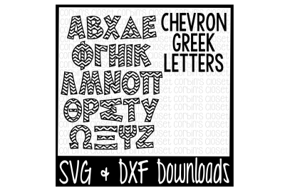 Greek Alphabet SVG * Chevron Pattern Cut File