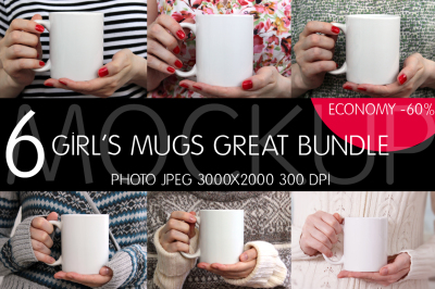 Girl's Mugs Great Bundle. Vol.1