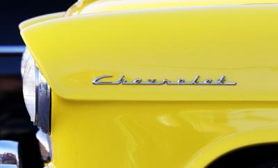 Classic car #1