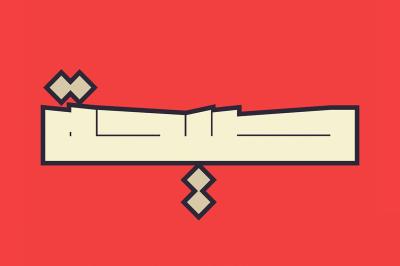 Saiihah - Arabic Font