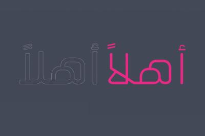 Ahlan - Arabic Typeface