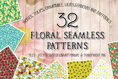 Floral Seamless Patterns. Vector swatches
