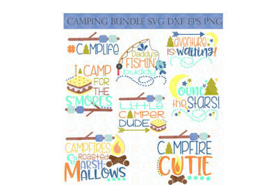 Camping Bundle SVG, DXF, EPS, PNG design