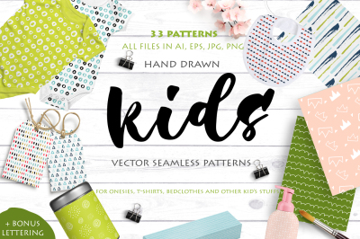 Hand Drawn Kids Seamless Patterns